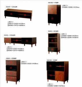 クリエ リビングキャビネット9090 ブラック&ブラウン CEC90-90BR(送料無料)(リビング収納,リビング家具)