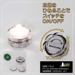 完全防水型LEDキャンドル 1個 電池式 LEDキャンドルライト LEDロウソク LEDティーライトキャンドル 結婚式 ウェディング 誕生日 おしゃれ
