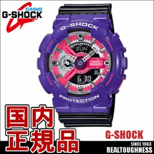 CASIO G-SHOCK ジーショック メンズ 腕時計 GA-110NC-6AJF ペアモデル ブラック×紫