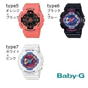【選べる49パターン】ペアウォッチ G-SHOCK ジーショック BABY-G ベビージー メンズ レディース うでどけい 腕時計 ブラック 白 ホワイト