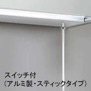 オーデリック LEDキッチンライト FL40W形蛍光灯1灯相当 アルミ製スイッチ付 壁面取付専用 昼白色タイプ OB255064