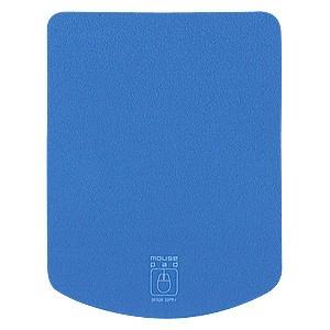 サンワサプライ マウスパッド タテ形タイプ 超小型サイズ ブルー MPD-T1BL