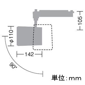 DAIKO LEDスポットライト LZ3C COBタイプ CDM-T70W相当 非調光タイプ 配光角30°白色タイプ LZS-91745NWE