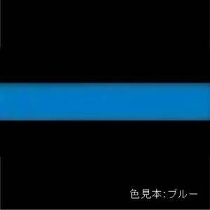 【お買い得10本セット】DNライティング 【受注生産品】シームレスラインランプ 全長1245mm ブルー FRT1250EB_10set