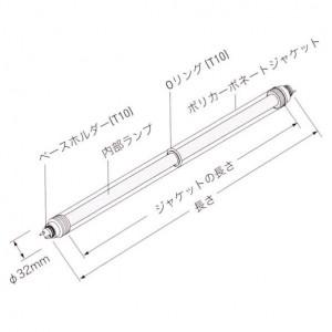 【お買い得25本セット】DNライティング コールドケースランプ 冷510 T6 ランプ長:743mm 白色 色温度:4200K FLR32T6Wレイ510_set