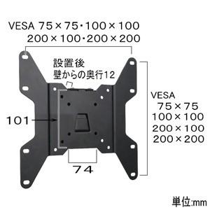 スタープラチナ TVセッタースリム W220×H220×D12mm スチール製 シルバー TVSFXVS114S