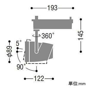 コイズミ照明 LED一体型スポットライト ライティングレール取付タイプ 3000lmクラス 電球色 3000K 照度角45° ブラック XS46001L