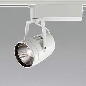 コイズミ照明 LED一体型スポットライト ライティングレール取付タイプ HID50W相当 2500lmクラス 温白色 照度角20° XS46015L
