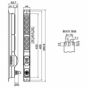 明工社 200Vコンセント 19インチラック用 16A 250V C13×7個口 20A 安全ブレーカ VCTケーブル 5m L6-20P付 ME8635TA5