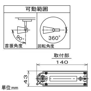 DAIKO LEDスポットライト  配光角13° LZ0.5C φ50ダイクロハロゲン75W形65W相当 電球色 2700K 調光タイプ 黒 LZS-92135LB