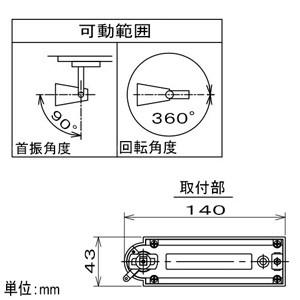 DAIKO LEDスポットライト  配光角10° LZ1C φ50 12Vダイクロハロゲン85W形60W相当 Q+3000K 非調光タイプ 黒 LZS-91752YBV