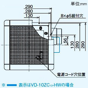 三菱 ダクト用換気扇 取替専用タイプ 補助枠式 その他用途用 低騒音形 接続パイプφ100mm 新規開口寸法240mm角 VD-10ZC10-HW
