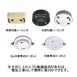 日立 LEDペンダントライト 〜8畳用 桐シリーズ 昼光色 調光機能付 LEP-AA802E