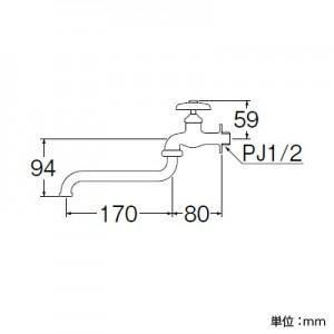 三栄水栓製作所 自在水栓 節水水栓 エコ水栓用ケレップ内蔵 パイプ長さ:170mm JA10E-13