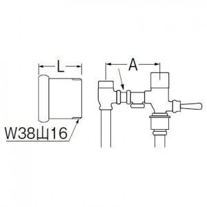 三栄水栓製作所 F.Vザルボ洗浄便座用 トイレ用品 TOTOフラッシュバルブ用 長さ:86mm V95-61-200