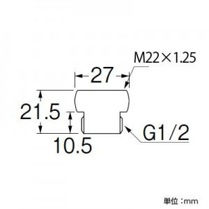 三栄水栓製作所 泡沫アダプター 呼び13水栓用 M22×1.25泡沫器からG1/2へ接続変換 PT35-4-13
