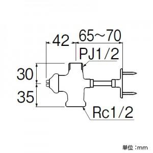 三栄水栓製作所 D式止水栓本体[共用形] 支持座金・ビス付 支持棒長さ:48mm V2110D-13X48