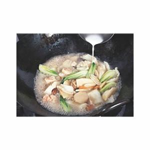 中華 鍋 | 日本製 ・ 国産 | 匠の技 プロ仕様 チタニア チタン 両手 中華鍋 | 39cm | 軽くて錆びない