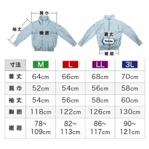 6473bff5922bac 充電式 ファンジャケット FJ300DZ 【 マキタ 】 ジャケット + ファン (黒) 素材:綿 立ち襟 モデル 夏でも、ずっと涼しい。