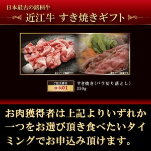 二次会 景品 肉 人気 パネル付 ゴルフ● 近江牛 切り落とし(バラ350g)目録 A3パネルセット●