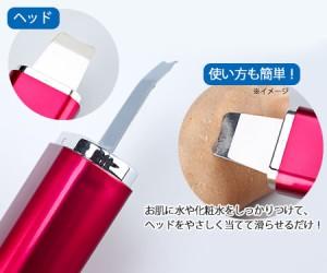 パーフェクトアクアリーボーテ スペシャルセット  日テレshop(日本テレビ 通販 ポシュレ)