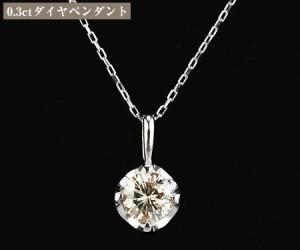 大粒に見える0.3ctダイヤペンダント3点セット 日テレポシュレ(日本テレビ 通販 ポシュレ)