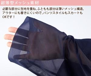 決めポ ショーツ 2枚セット ネイビー×ネイビー  日テレポシュレ(日本テレビ 通販 ポシュレ)