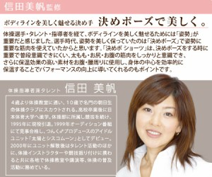 決めポ ショーツ 2枚セット ネイビー×ベージュ  日テレポシュレ(日本テレビ 通販 ポシュレ)