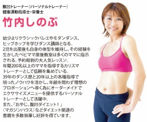 腹凹 Xブラキャミ 2枚セット ブラック×ベージュ  日テレポシュレ(日本テレビ 通販 ポシュレ)