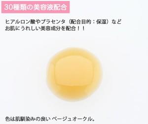 ピュアナチュラルチェンジ 2本セット  日テレshop(日本テレビ 通販 ポシュレ)