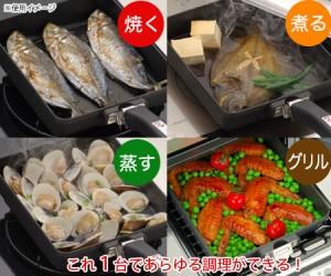 NEW 四角いグリルパン 日テレshop(日本テレビ 通販)