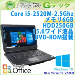 [MS Office 2013Home&Business]NEC VersaPro VK25M/X-D 第2世代Core i5-2.5Ghz メモリ6GB HDD250GB DVDROM 15.6型 送料無料