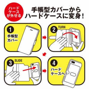 送料無料 iPhone8 iPhone7 iPhone6S 6 マーベル ヒーロー 2WAY 手帳型ケース ハード ケース アイフォン 8 スマホケース キャラクター