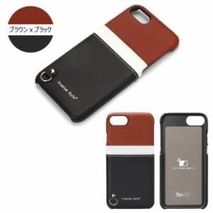 ● 送料無料 iPhone7 iPhone6S ケース バイカラー PUレザー  ハードケース スマホケース レッド ネイビー グレー ブラウン ブラック