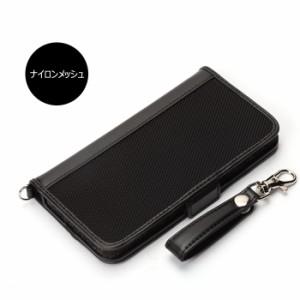 ★ 送料無料 iPhoneX ブラック PU レザー ケース 手帳型ケース 手帳ケース 黒 メッシュ クロコ カーボン アイフォンX スマホケース