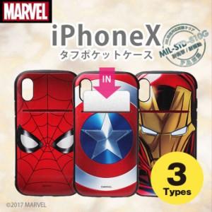 iPhoneX マーベル タフポケットケース キャラクター ハードケース スパイダーマン アイアンマン アイフォンX スマホケース