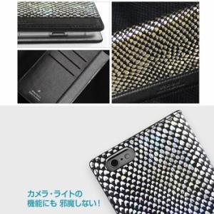 【送料無料】≪iPhone6SPlus/6Plus≫ドリームプラス アシュリー 手帳ケース/本革/ホログラム/アイフォン6splus/アイフォーン6sプラス