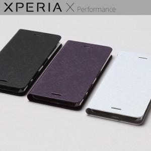【送料無料】≪Xperia X Performance/SOV33/SO-04H≫ ミニマル レザーケース/手帳型ケース/エクスペリア エックス パフォーマンス/黒
