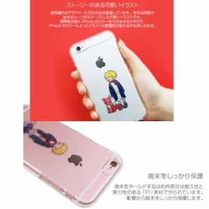 ≪iPhone6S/6≫星の王子さま ソフトケース/クリアケース/TPU/キャラクター/イラスト/狐/キツネ/薔薇/アイフォン6ケース/スマホケース