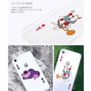 iPhone7 アリス ソフト ケース クリアケース キャラクター 白ウサギ うさぎ トランプ ブラック ブルー レッド アイフォン7 スマホケース