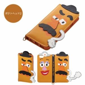 ≪iPhone6S/6≫ディズニーキャラ ダイカット手帳ケース/ポテトヘッド/ミニーデイジー/アイフォン6Sケース/スマホケース