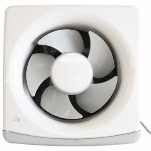 送料無料 換気扇 連動式シャッター 排気 20cm 00-6537