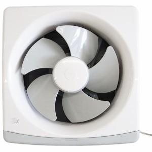 送料無料 換気扇 連動式シャッター 排気 25cm 00-6538