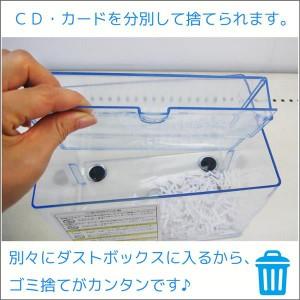 オーム電機 クロスハンドシュレッダー 3WAY 紙だけじゃなくCD・カードも裁断!! コンパクト 小型 ブルー 00-6797