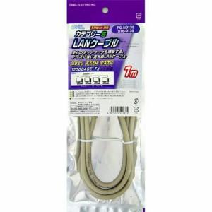 オーム電機 LANケーブル カテゴリー6 1m ストレートタイプ 05-0135