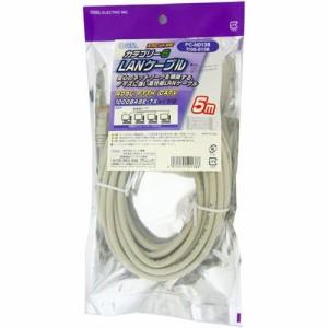 オーム電機 LANケーブル カテゴリー6 5m ストレートタイプ 05-0138