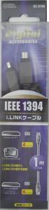 オーム電機 IEEE1394 I.LINK DV端子4ピン-4ピン 1m 05-0199