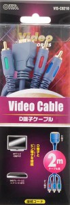 オーム電機 D端子⇔コンポーネント端子 デジタルビデオ機器の接続に!! 2m 05-0210