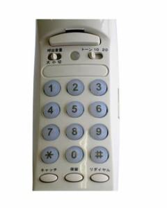 オーム電機 電話機 スリムタイプ!! ダイヤル回線/プッシュ回線 両用 05-3100
