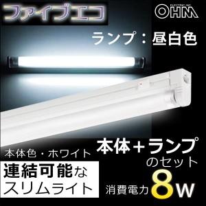 省エネ型スリム照明器具 ファイブエコ 白 8W 昼白色 本体+ランプ TBL-08/5N 06-0387